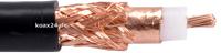 H-2000 Flex Kabel